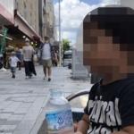 沖縄旅行・観光も少しずつ復活