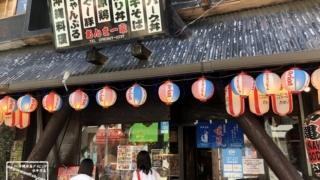 沖縄県へ修学旅行生が戻ってきた / 沖縄旅行 / 観光旅行 / GoToトラベル