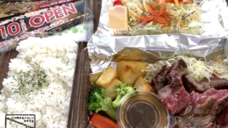 ウーバーイーツで配達してもらった「沖縄ステーキ・ハンズ ステーキ弁当」