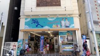 沖縄県 沖縄旅行や観光客の様子 2020年11月撮影