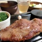 沖縄ステーキ サーロインステーキ